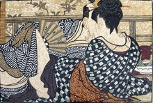 Asian Figures mosaic
