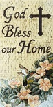 GOD BLESS OUR HOME MOSAIC